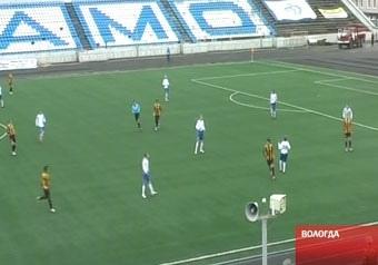 Футболисты «Шексны» обыграли вологодское «Динамо» наего территории