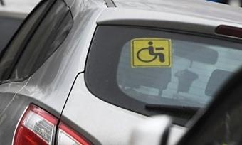 Знак «Инвалид» будут оформлять поновым стандартам