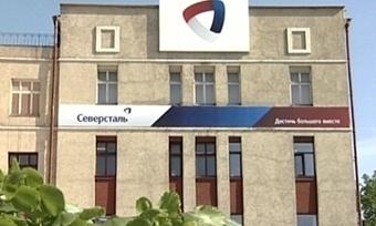 «Северсталь» вошла вдвадцатку крупнейших компаний России поверсии «Эксперта»