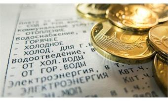 Долги всфере ЖКХ почти триллион рублей