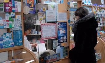 Бесплатные лекарства: каких изменений ждать в2012 году