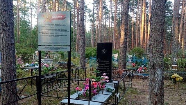 Навоинских захоронениях устанавливают мемориальные знаки