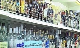 Алкоголь пропадает измагазинов Вологодчины