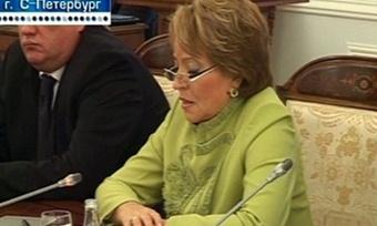Валентина Матвиенко возглавила Совет Федерации