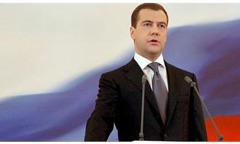 Президент Медведев начал выступать спосланием кФедеральному Собранию