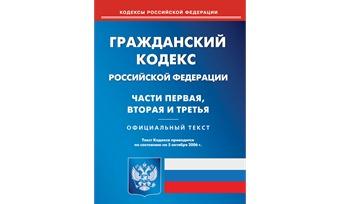 Уроссиян официально появилась «частная жизнь»