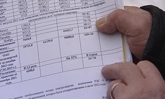 Вологжане получили огромные счета запользование электроэнергией