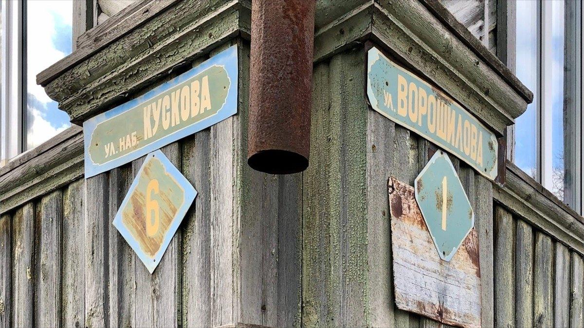 Координаторы проекта «Том Сойер Фест» вТотьме ищут волонтеров для ремонта дома Замяткиных
