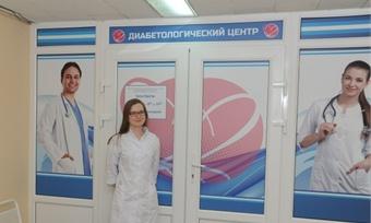 ВЧереповце открывается диабетологический центр