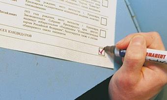 Графа «против всех» может вернуться визбирательные бюллетени россиян