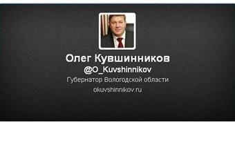 Олег Кувшинников прокомментировал заявления Алексея Мордашова