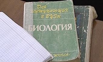 Обеспечить детей учебниками требует прокуратура Вологодской области