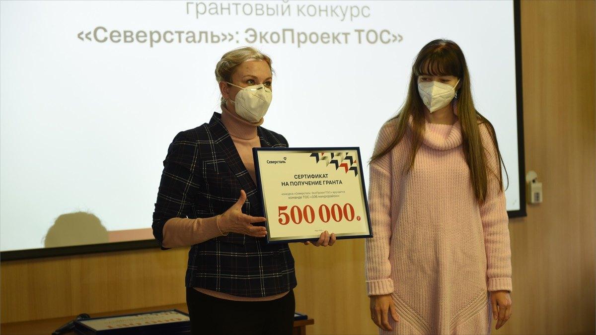 Шесть череповецких ТОСов выиграли гранты от«Северстали»