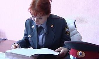 Елена Юсифова изВологды заняла III место навсероссийском конкурсе дознавателей
