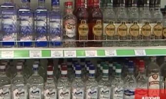 ВРоссии подешевел этиловый спирт