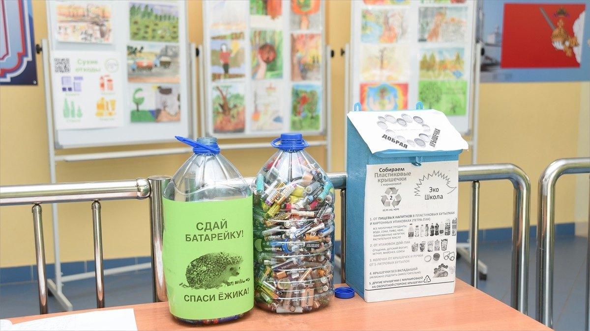 ВВологде начали реализацию программы пораздельному сбору мусора