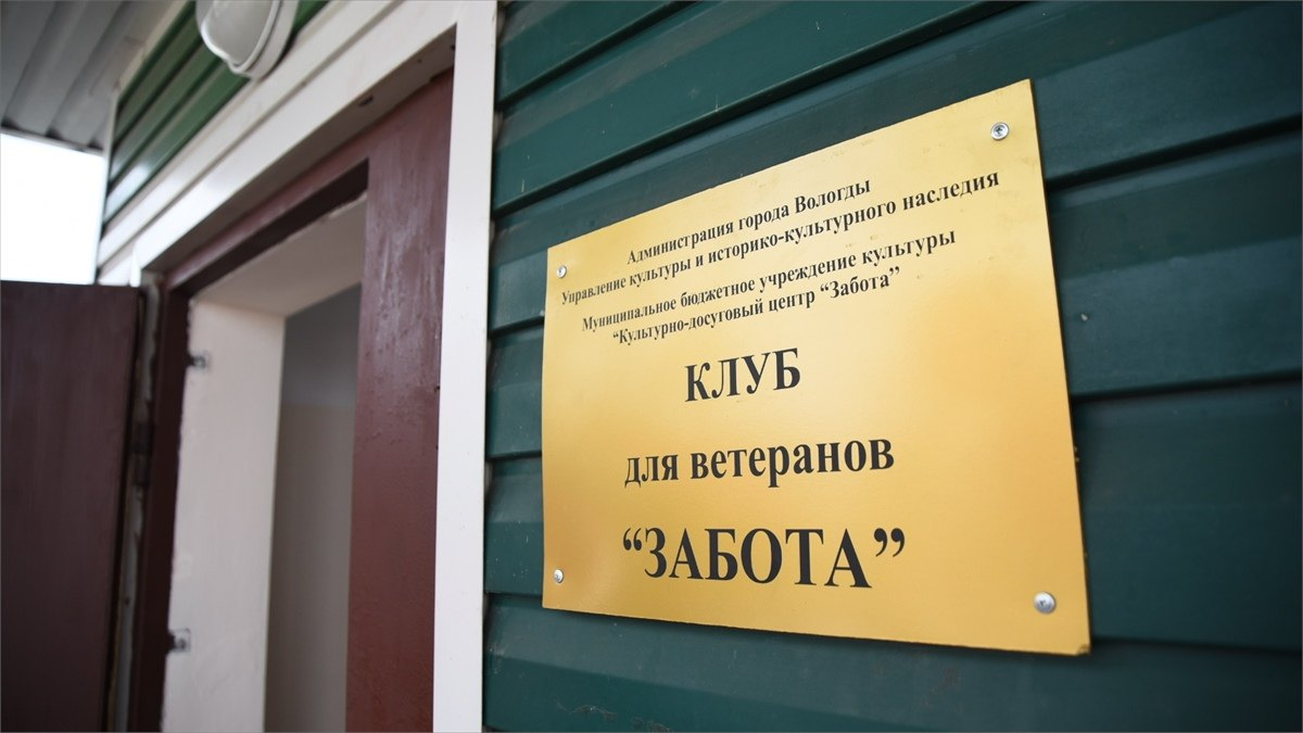 Филиал культурно-досугового центра «Забота» открылся вмкр Прилуки