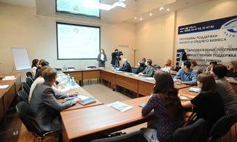 Прошел «социальный» семинар