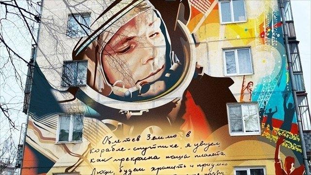 Сквер Гагарина преобразится вгод юбилея