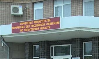 Главный инспектор МВД России Сергей Данилюк ответит навопросы вологжан