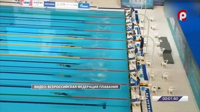 Вологжанка Анастасия Маркова завоевала бронзовую медаль наЧемпионате России поплаванию