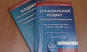Коммунальщики Череповца зарабатывали наинвалиде