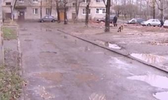 Еще один район областной столицы готовится кмасштабному ремонту
