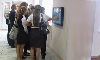 Первая сельская цифровая школа открылась наВологодчине