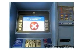 «ВТБ24» и«Сбербанк» блокируют пластиковые карты вВологде ивЧереповце