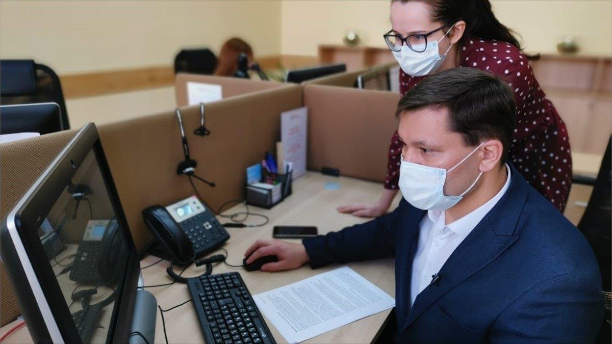 УКВологды заключают соглашения сЦентром городского управления наобмен информацией