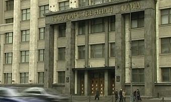 Более 400 проектов планирует рассмотреть Госдума восеннюю сессию