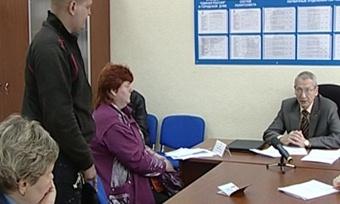 Как стать россиянином ипереехать наПМЖ вЧереповец