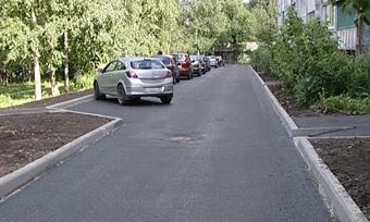 ВИндустриальном районе Череповца появятся дополнительно 550 парковочных мест