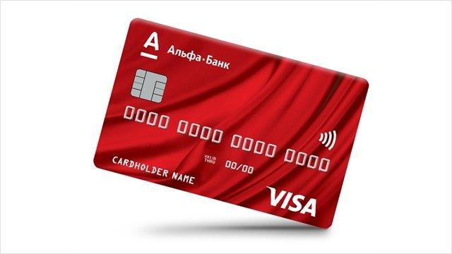 Вчем прелесть кредитных карт отАльфа-Банка
