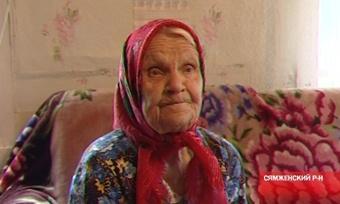 ЛДПР поздравил вологодскую долгожительницу