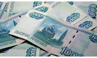 Средняя взятка поРоссии составляет 250 тысяч рублей