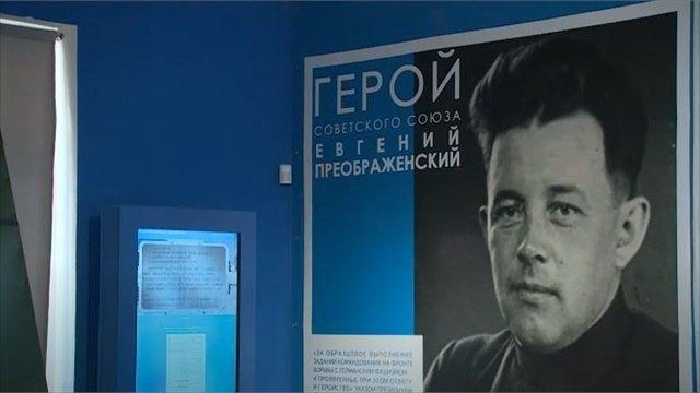 «Оподвигах летчика Евгения Преображенского говорил весь мир»