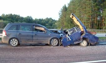 Один человек погиб ичетверо пострадали ваварии