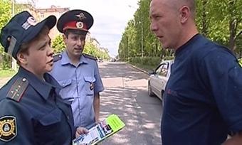 ВЧереповце стартовала акция ГИБДД «Внимание, дети!»