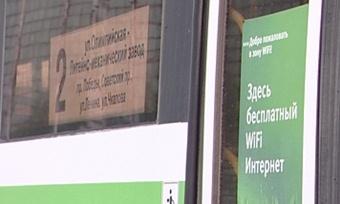 Автобусы сбесплатным Wi-Fi выехали начереповецкие дороги