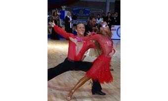 Вологодские танцоры стали лучшими вмире
