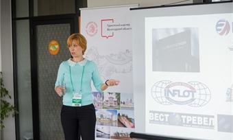 ВВологде обсудили формирование имиджа иконкурентоспособности субъекта рынка туристских услуг