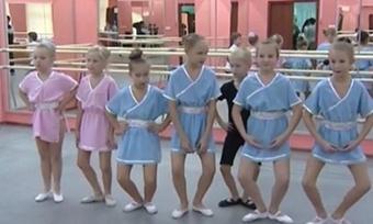Детская школа искусств «Пируэт» вВологде празднует долгожданное новоселье