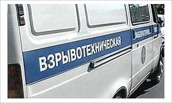 ВВологде заминировали офис «Единой России»