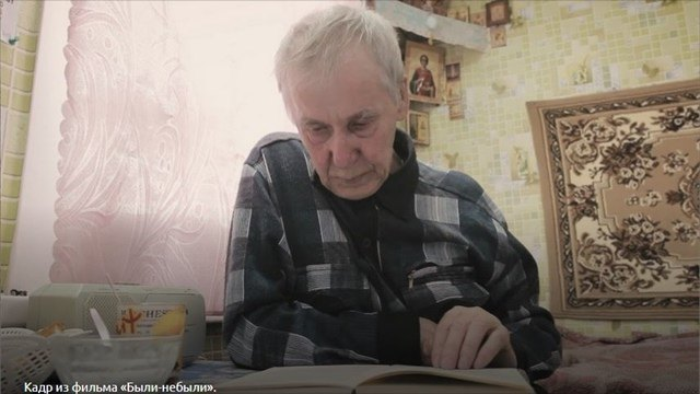 Фильм архангельских журналистов вошёл впрограмму кинофестиваля вИталии