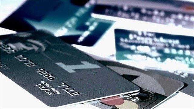 Что делать, если вынашли чужую платежную карту
