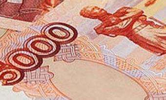 Купюры по500 и5000 рублей изменят «лицо»