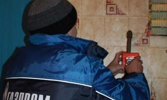ВШексне должниками перекрыли газовую трубу