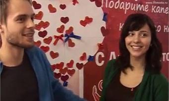 ВЧереповце перед Днем Святого Валентина влюбленные стали донорами