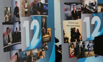 Все телевизионщики мира отмечают профессиональный праздник